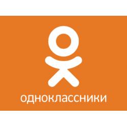 ODNOKLASSNIKI (CLASSMATES)